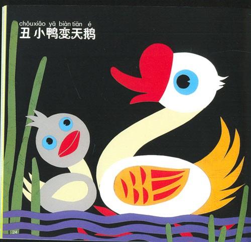 创意手工卡纸粘贴画公鸡