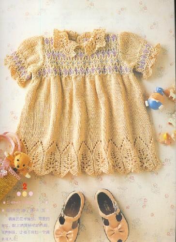 《儿童毛衣编织实例(3-7岁)》