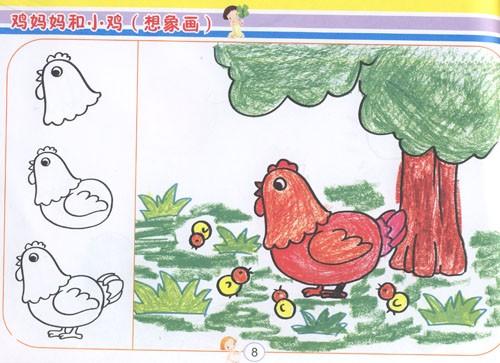 儿童画 500_363图片