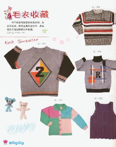 《儿童毛衣编织基础4:小学生毛衣500款》