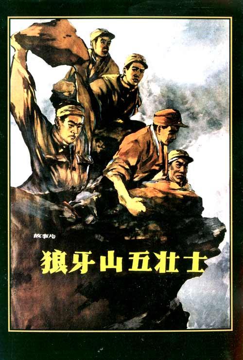 老上海手绘插画