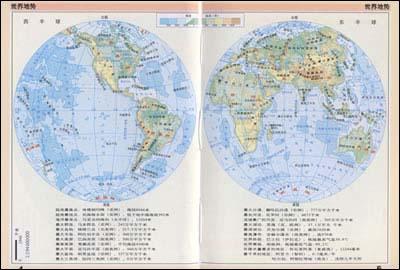 地图 400_270