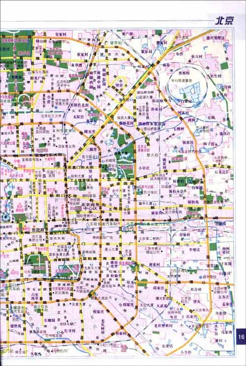 简明中国地图册 [平装]