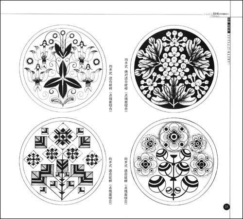 重复构成设计图案黑白内容|重复构成设计图案黑白图片