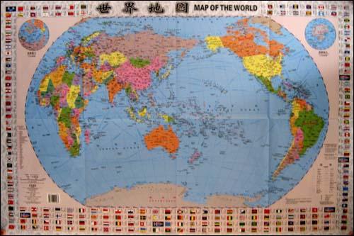 《世界地图(中英文对照)(比例尺1:46000000)》