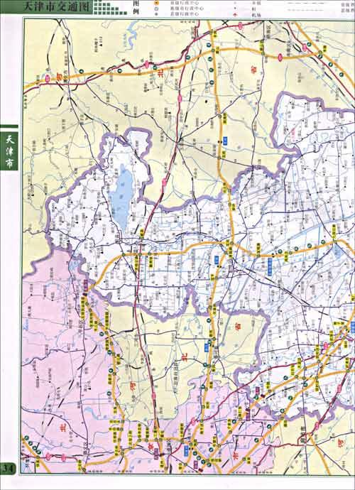 《中国经济区系列地图集:北京 天津 河北 辽宁 山东及