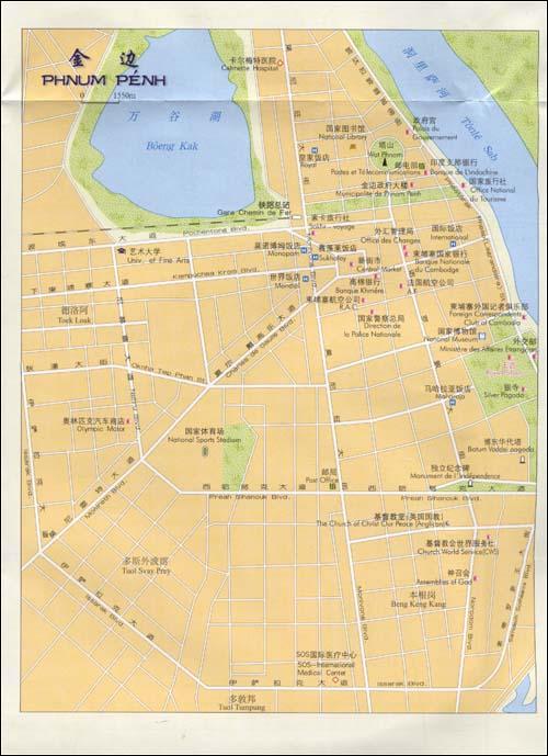 《世界分国地图:越南老挝柬埔寨》由中国地图