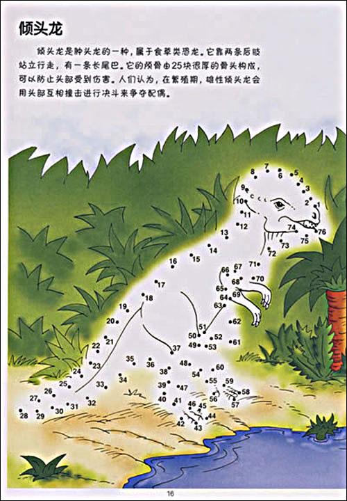 【简笔画雪人的画法】|松树简笔画图片大全|简笔画