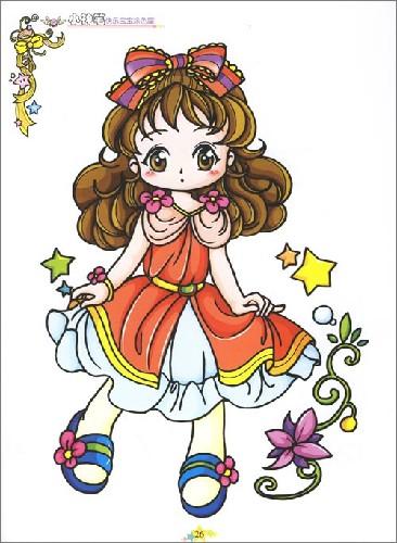 《小神笔快乐宝宝涂色屋可爱小公主》由辽宁少年儿童