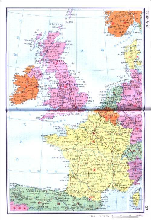 世界地图册 [平装]