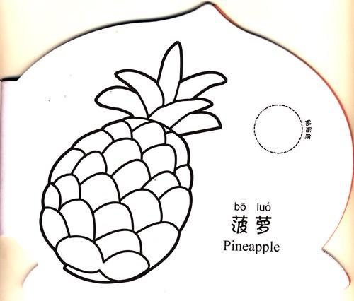 各种水果的简笔画图片