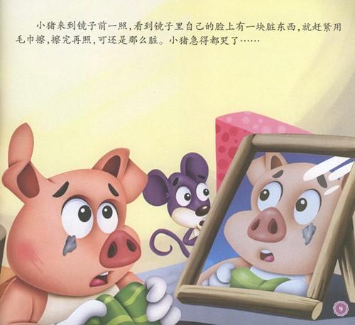 首页 适合阅读年龄:0~4岁 大嘴巴青蛙 小猪照镜子 兔妈妈的生日