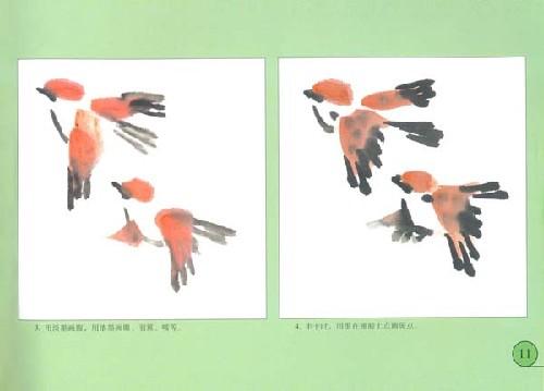 儿童国画写意金鱼