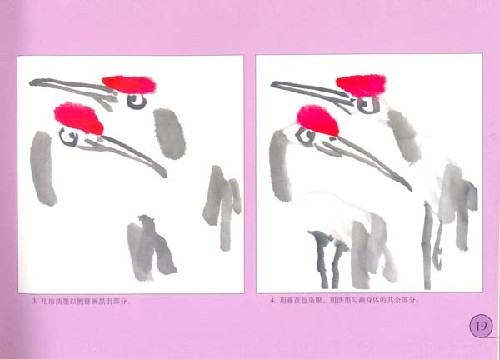 金鱼图-儿童中国画-赛事-中国少儿艺教网;