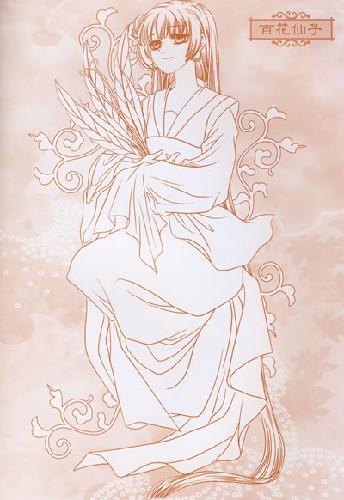 《美少女填色:古装仙女金版》