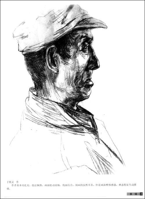 目录         素描人物教学 素描人物头像常出现的