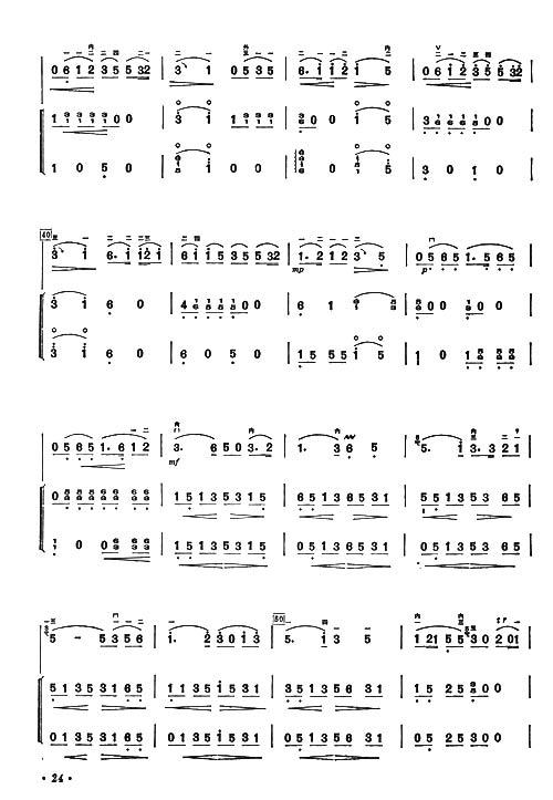 空城钢琴曲简谱