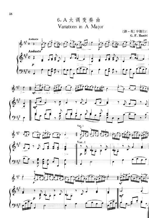 离别曲小提琴谱