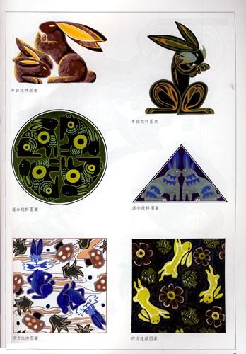动物适合纹样图案-动物基础图案图片