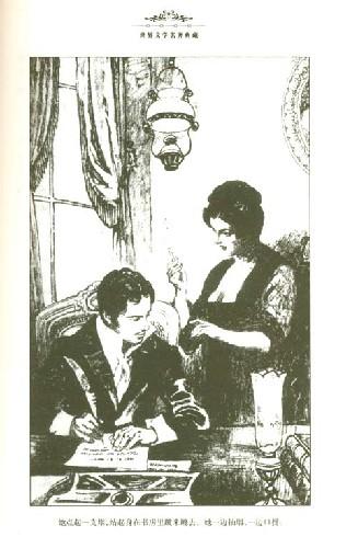 莫泊桑的写作素材来源于生活,他对日常生活和周围事物的观察和体验