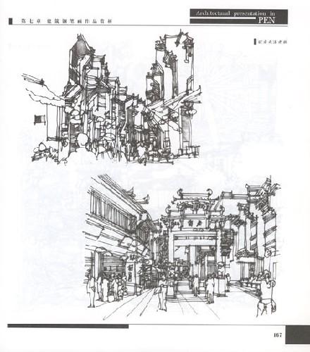 陈新生建筑手绘