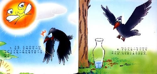 儿童故事乌鸦喝水_儿童故事乌鸦喝水画法图片