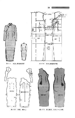 【例2】肩缝的缝制工艺设计; 详细介绍了通过服装结构设计转变为