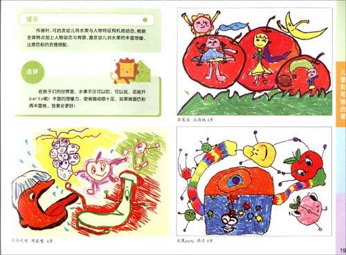 可爱的小熊小螃蟹蜜蜂玛娅蝴蝶姑娘胖胖虫太阳宝宝会
