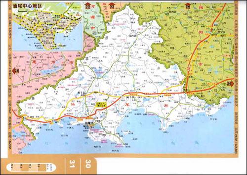 广东省高速公路及公路里程地图册(最新超级详查版)