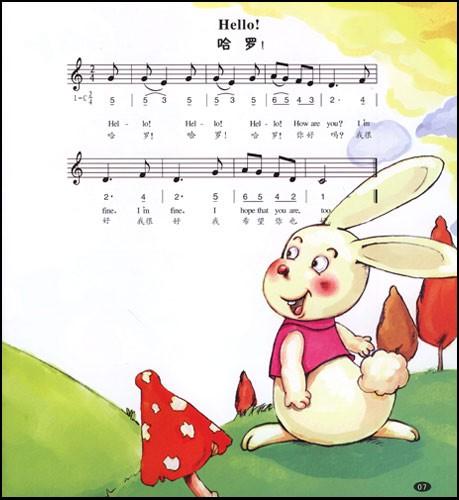 数字歌 17.颜色歌 18.玛丽有只小羊羔 19.一闪一闪小星星 20.图片