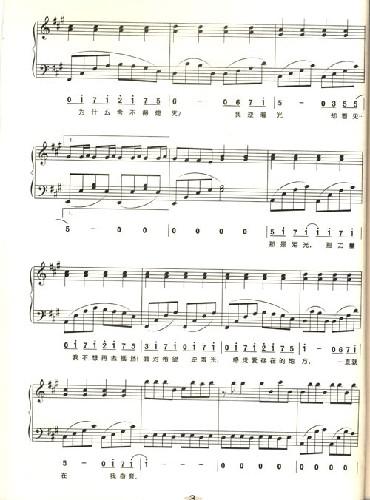 咕叽咕叽钢琴谱
