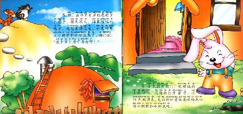 森林里的红房子 小土坑图片