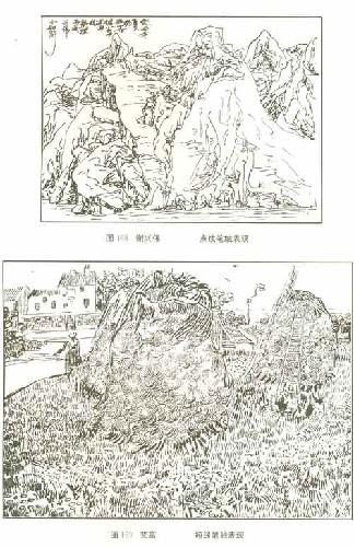 美丽四川海报铅笔手绘