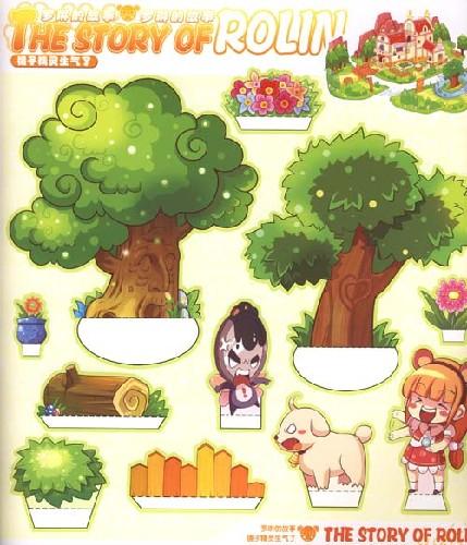儿童手工制作大树书签