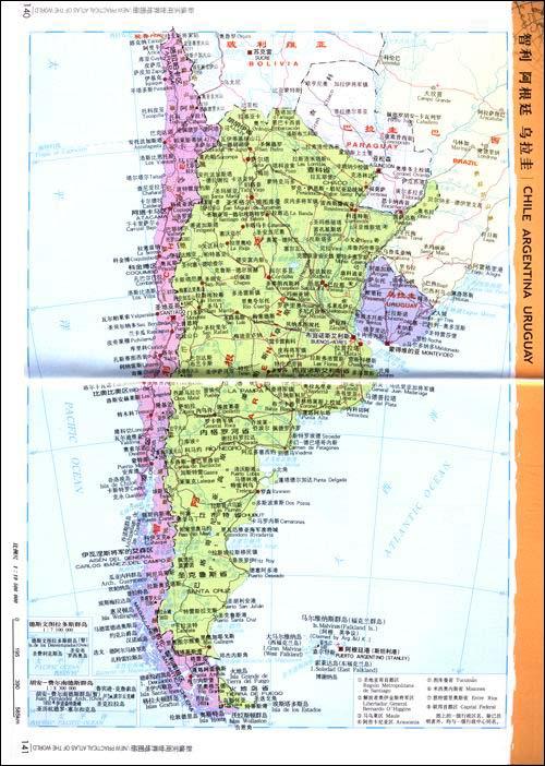 雅典挪威冰岛地图