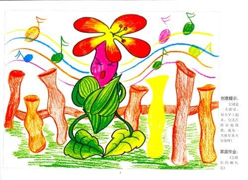创意刮画教师范画