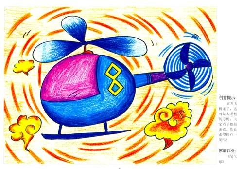 儿童风景画范画图片_儿童风景画范画图片下载