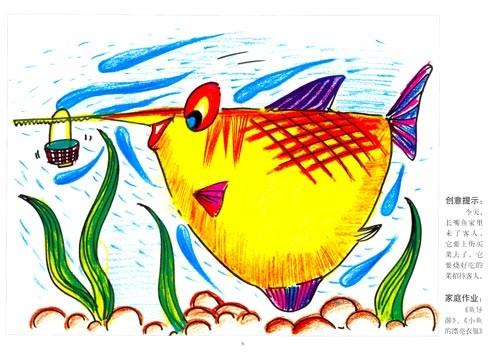 儿童画水彩教师范画