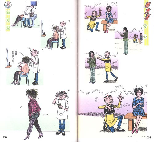q版简笔画卡通图_手绘q版女生简笔画