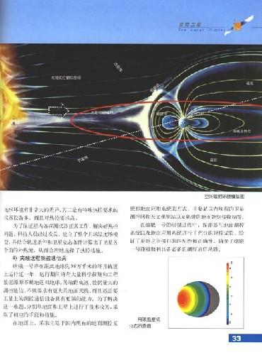 """中国探月:记录""""嫦娥工程""""的发展历程,见证中华民族飞天梦圆的辉煌!"""