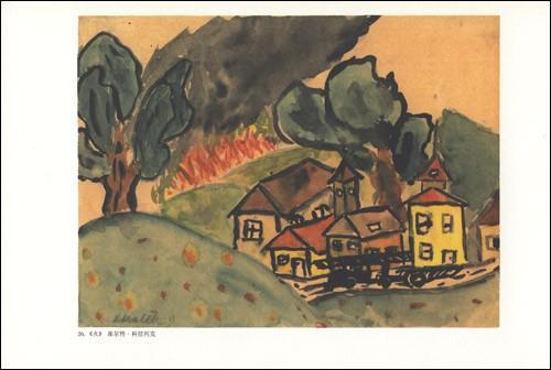 像自由一样美丽:犹太人集中营遗存的儿童画作