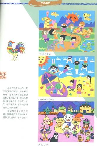儿童蜡笔水彩画基础教程 蒋云标 图书 卓越亚马逊 -儿童蜡笔水彩画基