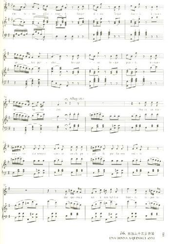 乐谱 曲谱 353_500 竖版 竖屏