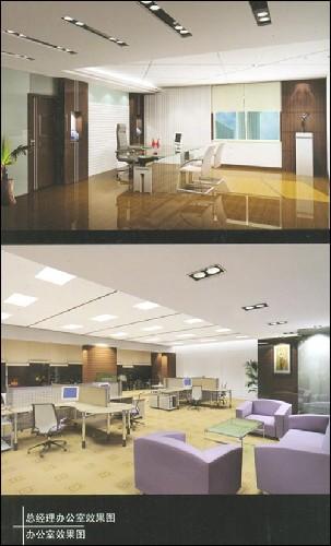 3DSMAX特殊案例的室内装修方案设计/高志清建筑设计初步剖析案例房型图片