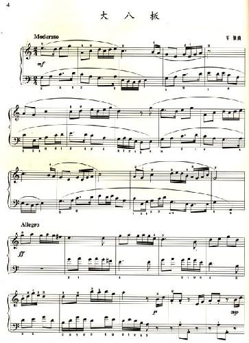 钢琴基础教程3(修订版)(附2张dvd)图片