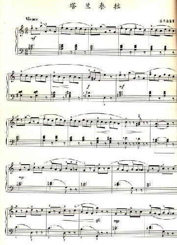 欢乐颂变奏谱子