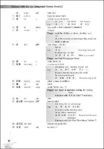 北大版对外汉语教材•短期培训系列 •跟我学汉语:综合课本1
