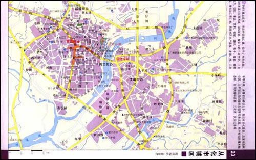 《广东省城市地图册(最新版)》 广东省地图出版社