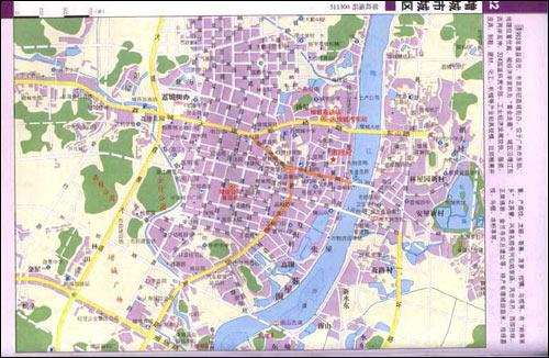 《广东省城市地图册(最新版)》