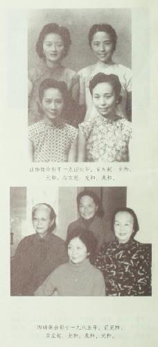 除了和张氏四姐妹及她们仍健在的三个兄弟的长时间